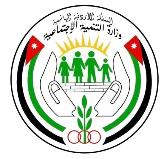 وزارة التنمية